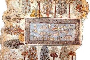 Jardines: jardin egipcio
